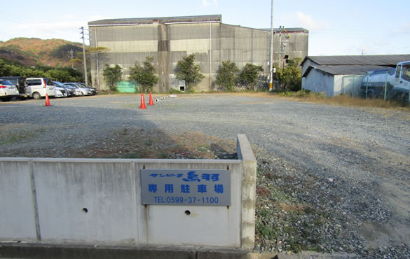 facility_13