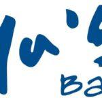 yusbar