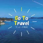 GoToTravel_sunbeach-toba